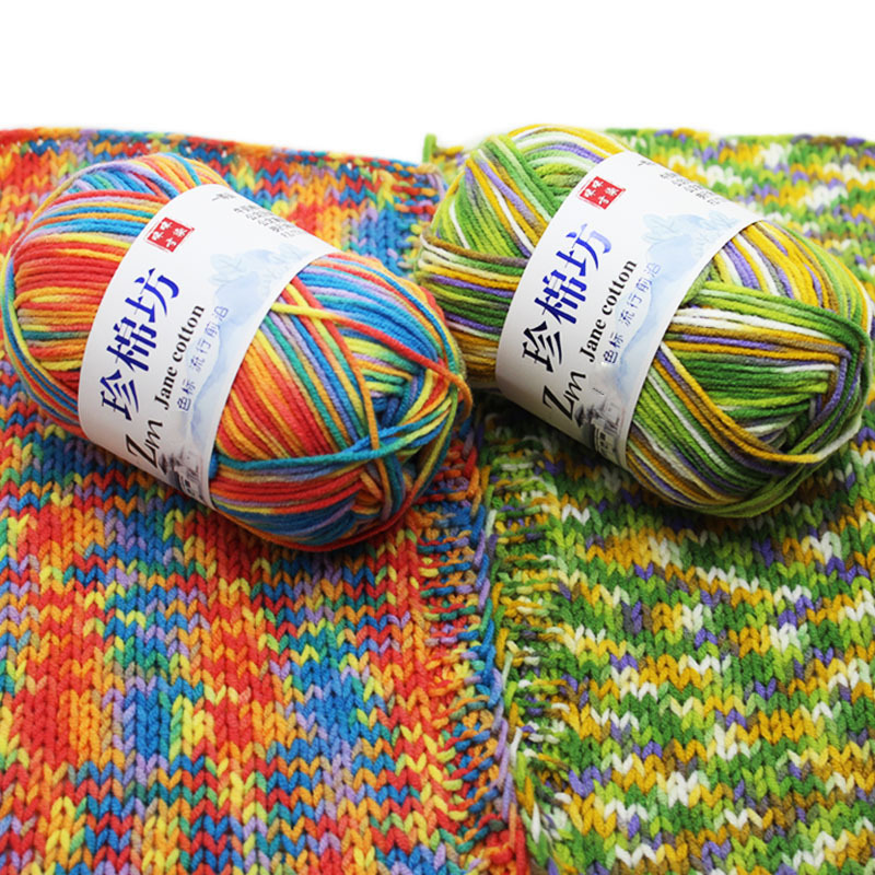 Frilly scarf yarn cheap multiple color 4ply milk cotton yarn for crochet sofa cover china supplier clothing