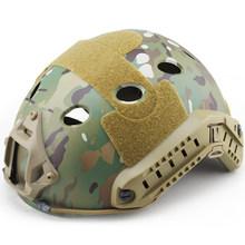 WST Быстрый круглый отверстие шлем-серый(Китай)