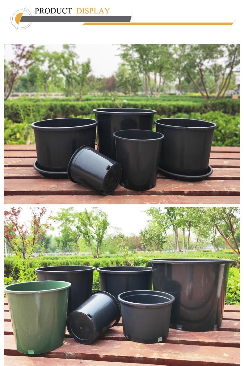 Горячая продажа Черный Прочный Открытый сад 3 галлона пластиковые цветочные горшки
