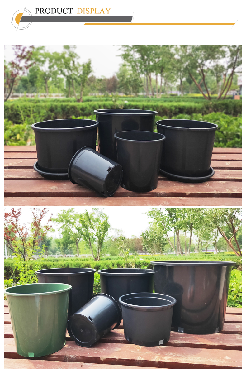 Factory Price 15 Gallon Nursery Agricultural Black Plant Pots
