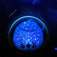 Projection lamp LED starry sky romantic magic rotating night light customized sky couple wall dynamic pattern colorful indoor