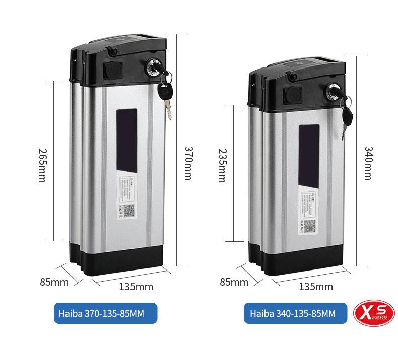 삼성 gt-s5360 갤럭시 s3 애니콜 휴대 전화