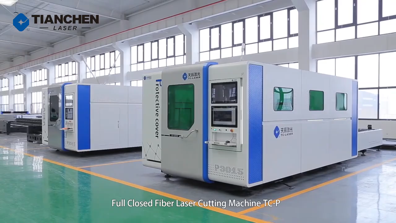 Tianchen heavy duty power 6000 watt enclosed protective fiber laser metal cutting machine