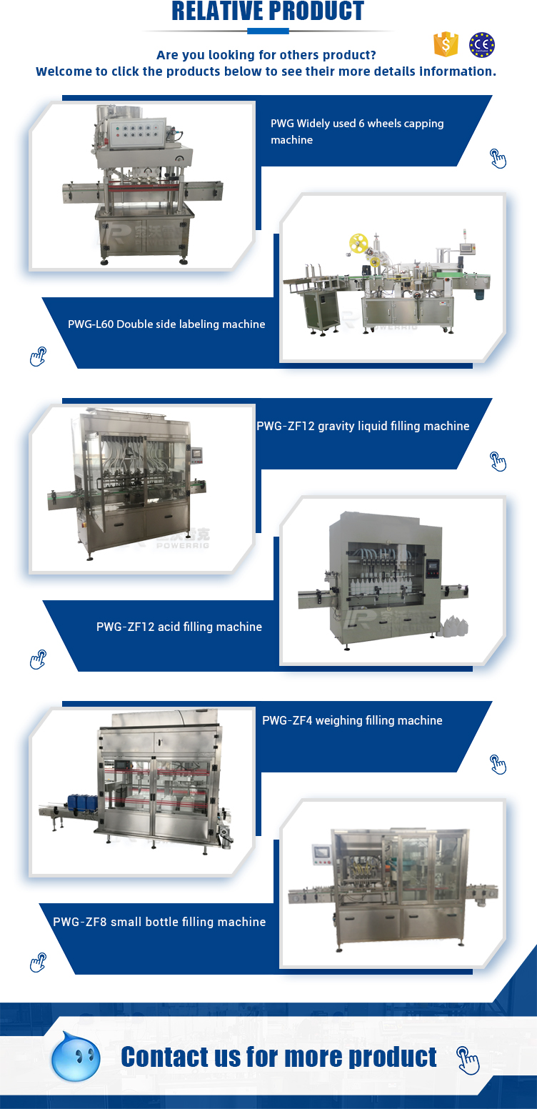 High Stable Automatic Machine Motor Or Car Lubricant Filling Machine Lube Or Engine Oil Filling Machine