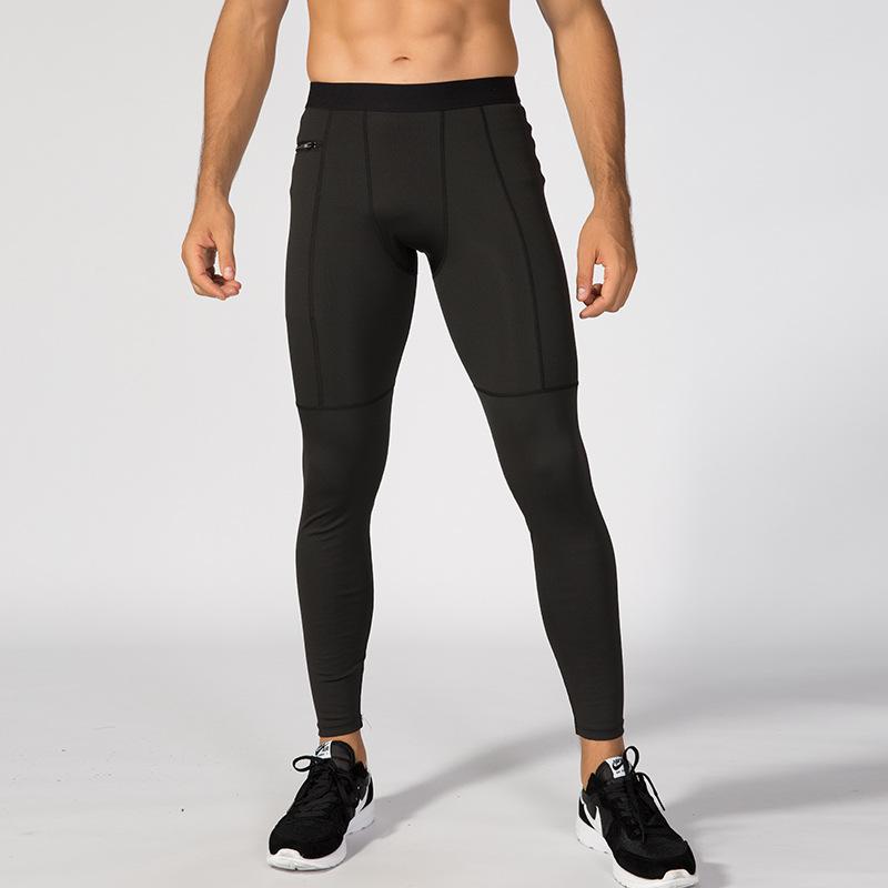 Men's Compression Baselayer Leggings Moisture-Wicking Pocket Active Tights 3