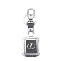 Custom Promotional Metal Crafts Car Key Chain