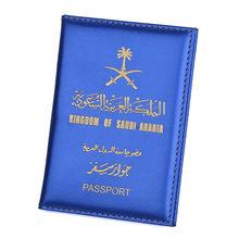 Обложка для паспорта с держателем для карт, чехол для паспорта из искусственной кожи(Китай)