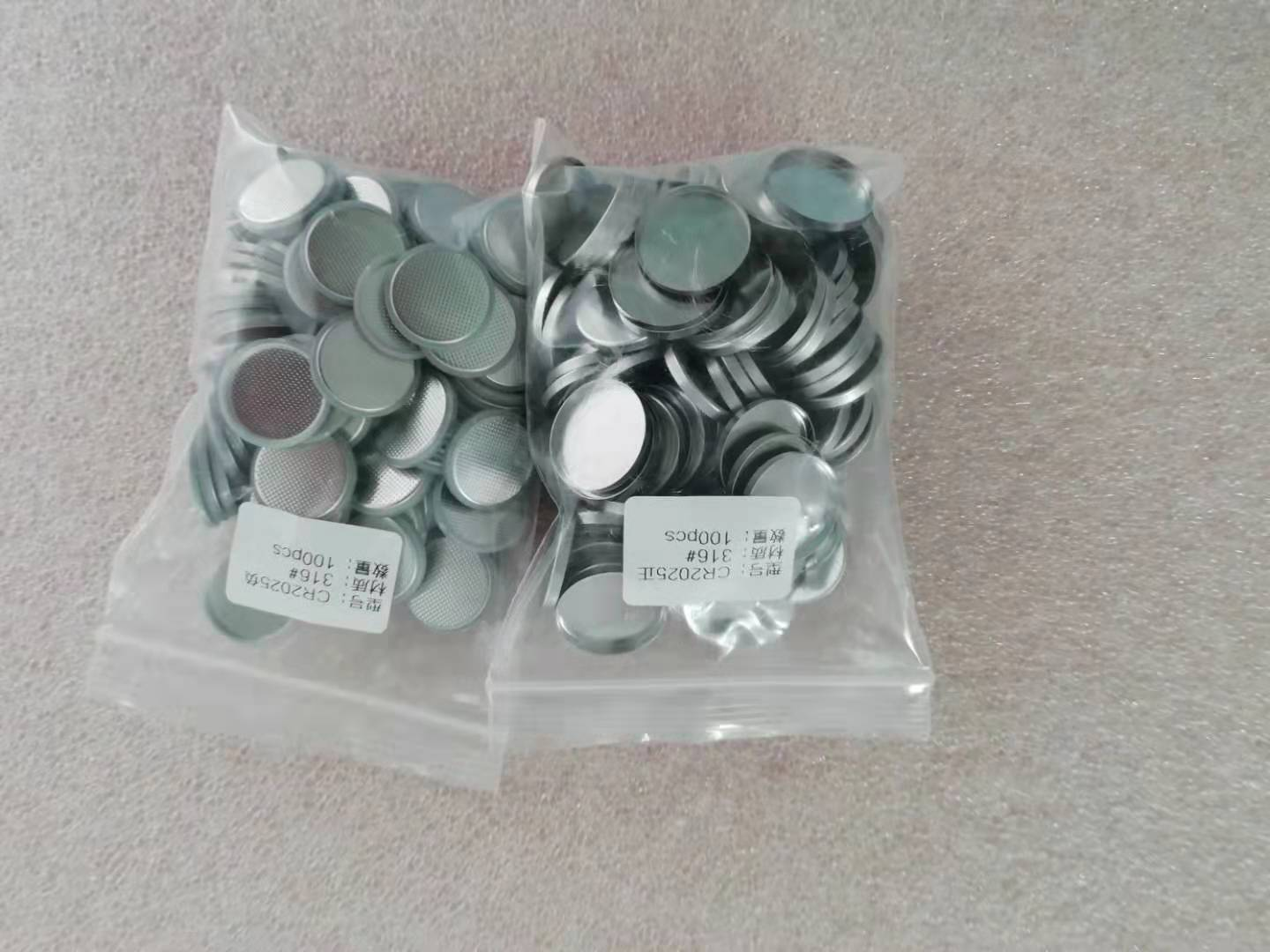 Stainless Steel CR2025 Coin Cell Button Battery Case Holder