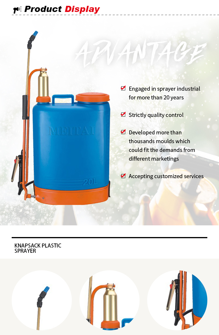 20L Jecto typ Landwirtschaft Knapsack Sprayer mit messing air kammer