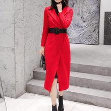 Женский Длинный блейзер, офисная одежда, облегающее платье-водолазка, комплект из двух предметов, Осень-зима 2020(Китай)