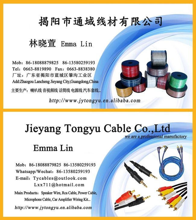 for instrument panel power switch BV Cable Electrical Cable Wire Electrical Wires Electrical Wire
