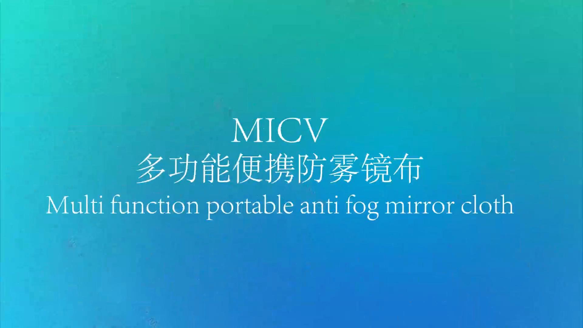 Kain Serat Mikro Layar Sentuh Anti-kabut, Kain Microfiber Harga Rendah Profesional Kualitas Tinggi