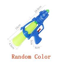 2020New продажа детский водяной пистолет игрушка летние детские наручные водные струи пляжные водные пластмассовые разбрызгиватели игрушки в...(Китай)