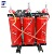 High quality 11kv three phase dry type power transformer 1000kva 2000kva 2500kva