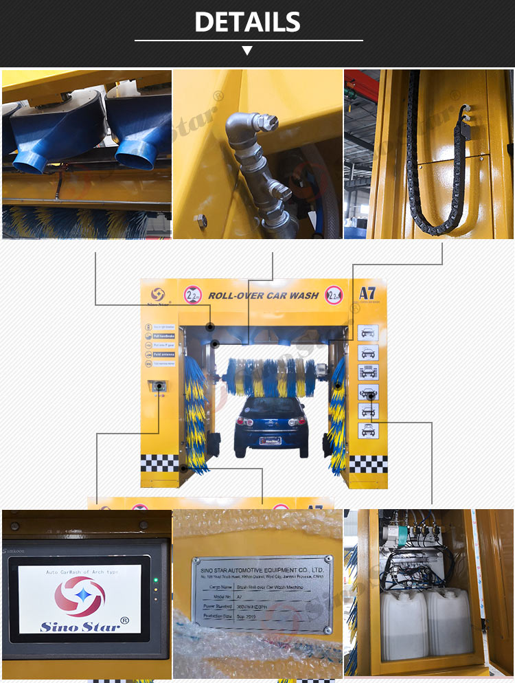 SINOSTAR A7 New model 20KW 380V High pressure automatic rollover car wash machine equipment system price with brush