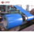 ral 9012 4mm tdc51dzm stainless ppgi corrugated sheet
