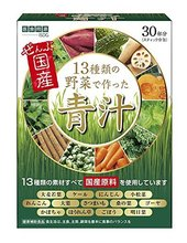 Verde succo <span class=keywords><strong>di</strong></span> fatto da 13 tipi <span class=keywords><strong>di</strong></span> verdure 3g * 30 <span class=keywords><strong>pacchetti</strong></span> (made in Japan)