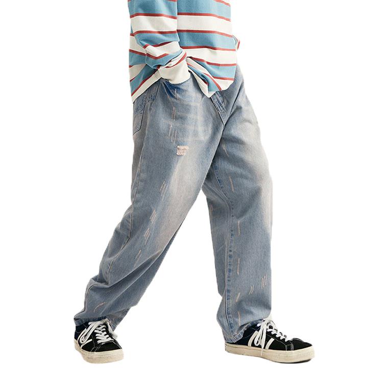 مسطحة مسدس خزان Jeans Anchos Hombre Findlocal Drivewayrepair Com