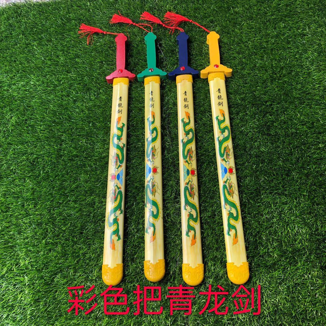 Оптовая продажа высокое качество дешевые деревянные китайские игрушки меч