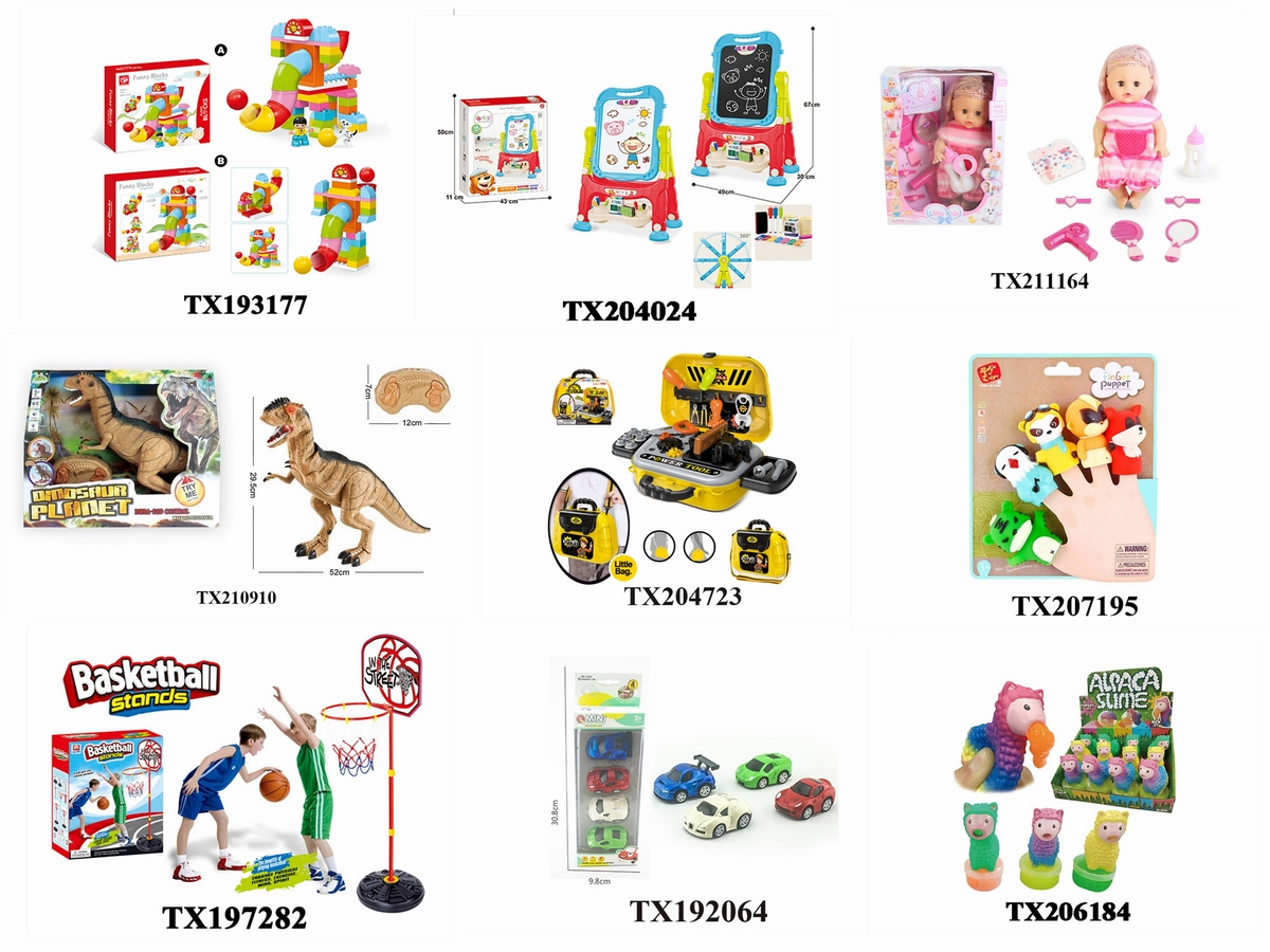 2019 popular kids voice changer, Made in China toys-cdy