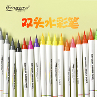 Wholesale STA 48colors marker pens Free Sample Mark Watercolor pen For Supplier