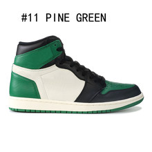 1s Мужская баскетбольная обувь Obsidians UNC TRAVISS бесстрашный твист турбо зеленый SCOTTS PHANTOM Топ 3 женские мужские спортивные кроссовки 1 размер 5,5-12(Китай)
