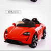 Amusement park climb a mountain car indoor children electric cars for sale