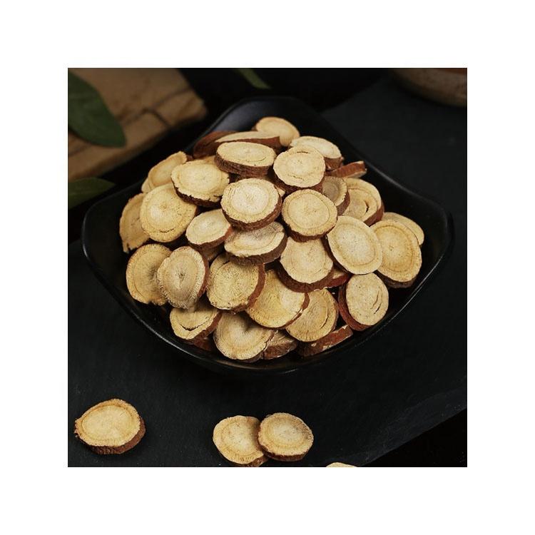 Sweet Herbal Medicine Liorice Root Gan Cao Slices - 4uTea   4uTea.com