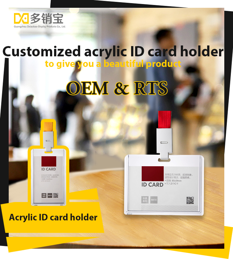 Plastic acrylic vertical name tags badge ID card holders
