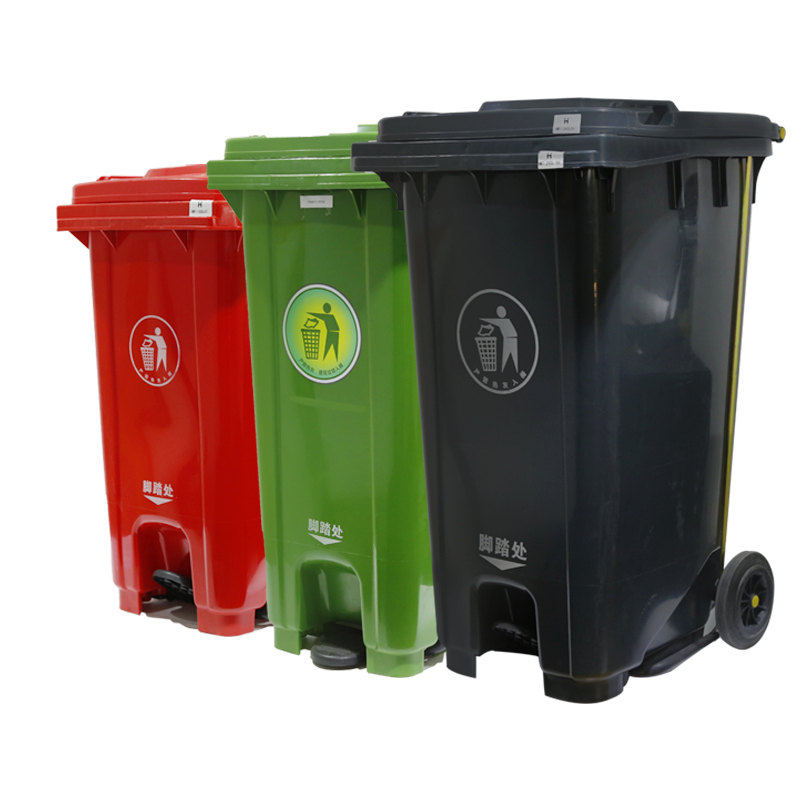 Hot sale! 240L Outdoor Plastic Waste Bin trash can with Wheels and pedal