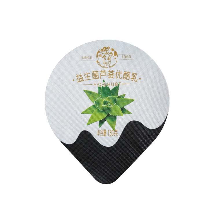 Крышка чашки йогурта алюминиевая крышка фольги предварительно обрезая крышки фольги запечатывания
