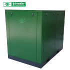 SRC-60SA-PMT Super energy-saving gas compressor with two-stage compression ,45KW 60HP air compressing machines