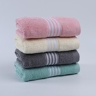 custom Towel Stock lot New design kids face towels with logo 100% cotton hotel