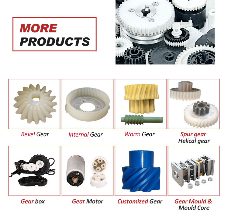 High performance customized helical gear design manufacturers