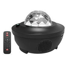 Звездное небо Проектор ночник галактика проектор Звезда LED звезда свет музыкальный плеер USB Голосовое управление лампа Дети подарки на день...(Китай)