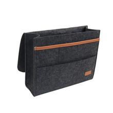 Прикроватная сумка, карманы, домашний диван, прикроватный стол, войлок, висячий органайзер для хранения, H66(Китай)