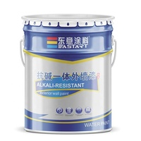 Good quality acrylic exterior paint exterior wall paint exterior paint thick coating