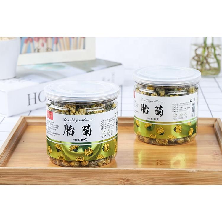 Improving Heart Health Boosting Immune System Dried Ebryo Chrysanthemum Blooming Tea Chrysanthemum Tea - 4uTea | 4uTea.com