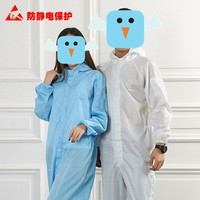 2020 TLY Washable ESD Antistatic Cleanroom Coverall/ESD Clothes for Cleanroom/Antistatic Suit for Protection