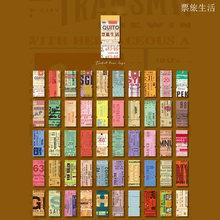 Ретро антикварные билеты материал бумажная коллекция крафт-бумага пули Журнал DIY скрапбукинг украшения ломо карты(Китай)