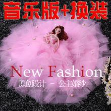 Свадебная кукла 90 см негабаритный хвост свадебное платье девочка принцесса Фантастическая кукла игра dressup игрушка(Китай)