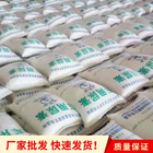 Factory Price Nitrogen Fertilizer Urea 46% Prilled Granular For Agriculture