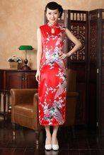 Красное свадебное платье Ципао размера плюс с коротким рукавом и цветочным принтом, китайское платье для женщин, винтажное платье, китайска...(Китай)