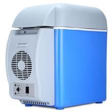 7.5л портативный мини домашний автомобильный холодильник двойного назначения многофункциональный морозильник охладитель теплее Термоэлек...(Китай)