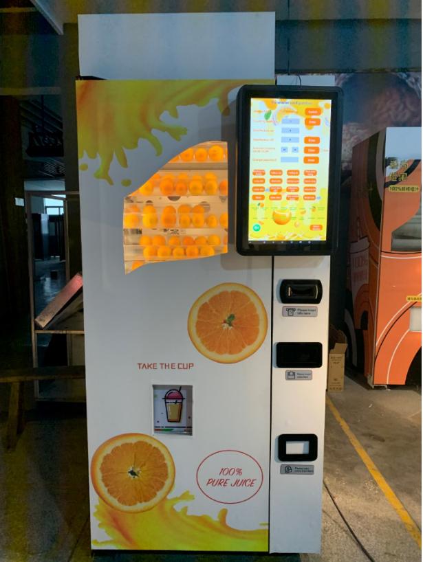 Smart Touch Screen Fresh Orange Juice Vending Machine ...