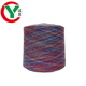 China high quality knitting yarn Popular Colorful space dyed yarn acrylic