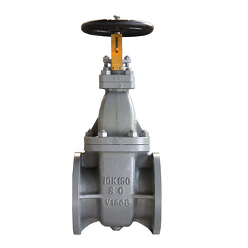JIS F 7366 Cast steel 10K marine gate valves