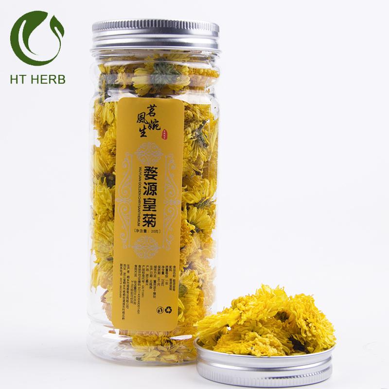 Health WUYUAN Chrysanthemum Tea Dried chrysanthemum flowers - 4uTea | 4uTea.com