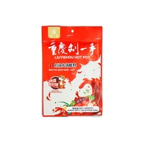 Hot Pot Sauce Chaffy Dish Condiment Seasoning Powder