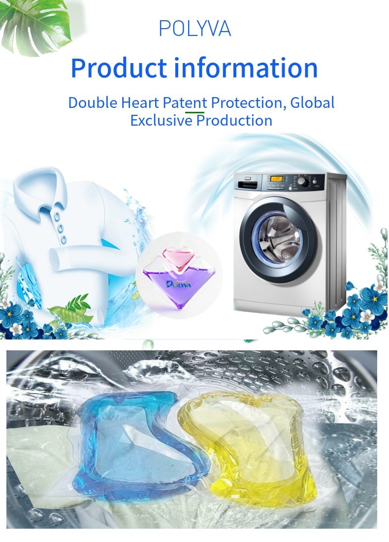 Polyva 2019 high quality private label liquid laundry  beads wholesale laundry pods detergent